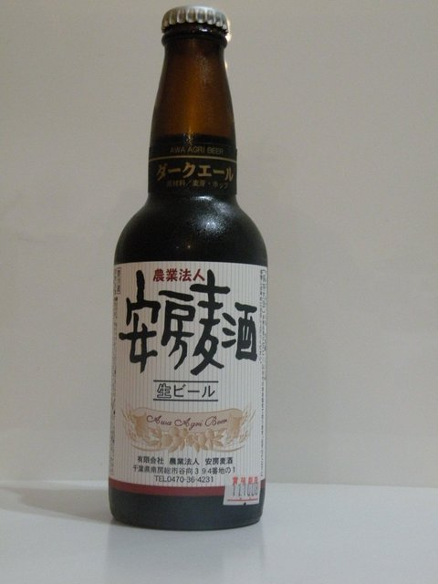 awada1.jpg